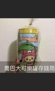 🚚 喬巴可樂罐存錢桶#半價良品市集