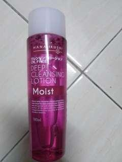HANAJIRUSHI DEEP CLEANSING LOTION #STB50