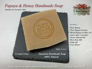Junsuina Papaya & Honey Handmade Soap