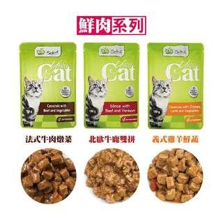 🚚 Select Your Cat 鮮選貓咪餐包 L 鮮肉系列 100克/包