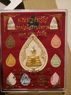 🚚 Phra sothorn buddha set