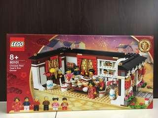 Lego CNY reunion limited set
