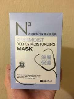 Neogence N3 Xpermoist Deeply Moisturizing Mask (10 pcs)