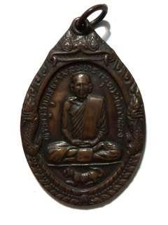 LP Suk Thai Amulet