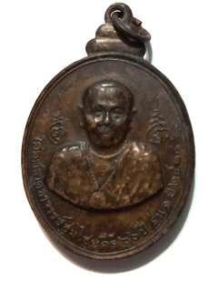 Thai Amulet BE 2518