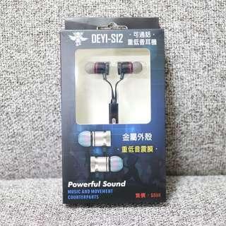 🚚 全新未拆封 DEYI-S12 可通話,重低音耳機。原價899