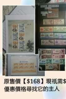 蝕價貨【$98】不散賣/不議價