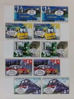懷舊珍藏郵票系列 (41)