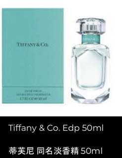 Tiffany & Co. Edp 50ml