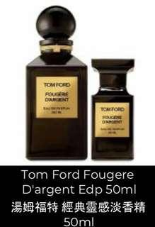 Tom Ford Fougere D'argent Edp 50ml