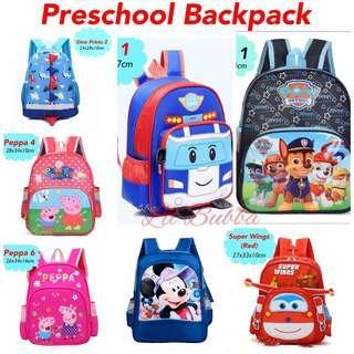 [Ready Stock] Kids School Bag/ Kids Backpack/ Preschool Bag/ Peppa Pig/ Paw Patrol/ Robocar Poli/ Super Wings/ Captain A