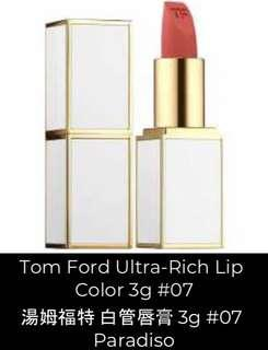 Tom Ford Ultra-Rich Lip Color 3g #07