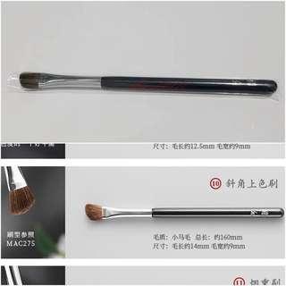 全新琴制夜樺(刷型類MAC275)10斜角修容刷(很適合修鼻影) 上色刷(小馬毛),售150元不含運
