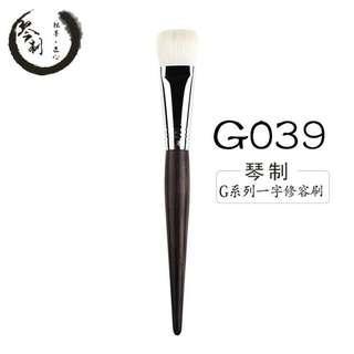 全新琴制G039一字修容刷(羊毛),cara愛用 售380不含運