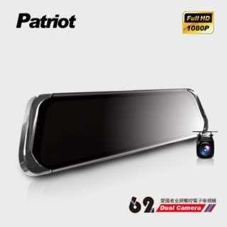愛國者62 前後1080P 觸控式電子後視鏡雙鏡 流媒體 行車紀錄器