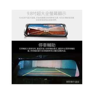 (送16G卡) 愛國者62 前後1080P觸控式電子後視鏡雙鏡 流媒體行車紀錄器