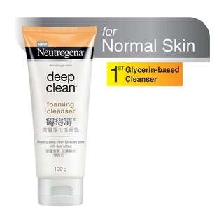 🚚 Neutrogena Deep Clean Foam Cleanser 100g
