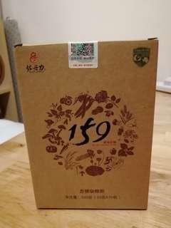 159減肥素食代餐(正貨),$500四盒