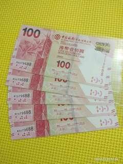 🌟港鈔🌟 中銀 100元 尾88 UNC