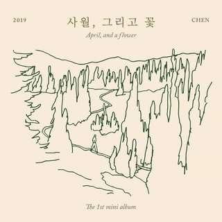 💕CHEN(EXO)💕 [1st Mini Album-사월,그리고 꽃] 🌟Kihno edition🌟