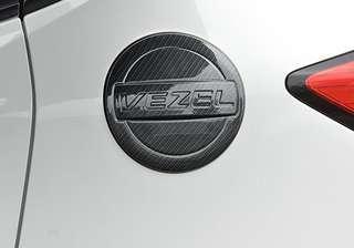 Honda vezel fuel tank cover