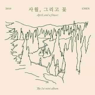 💕CHEN(EXO)💕 [1st Mini Album-사월,그리고 꽃]