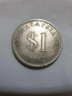 Old Coins 1982 - 1 ringgit