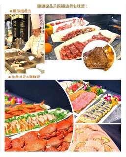 馥敦飯店南京館 日安西餐廳2人午或晚餐3人下午茶吃到飽 餐券