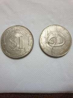 Old Coins 1980 - 1 ringgit