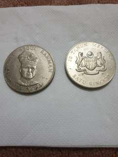 Old Coins 1977 - 1 ringgit