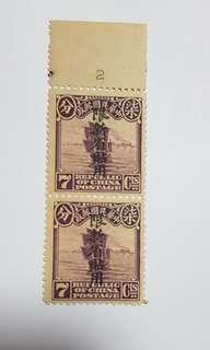 1927 China junk ship stamp mint 7 cents