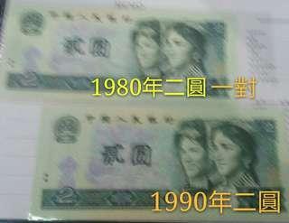 蝕價貨【7份$80】不散賣/不議價
