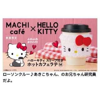 🚚 [Last Piece!] Lawson x Machi Cafe Hello Kitty Cup Warmer