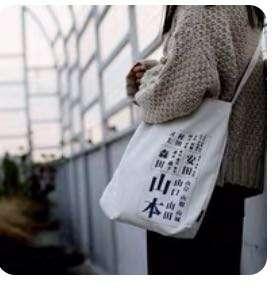 日本製造布袋