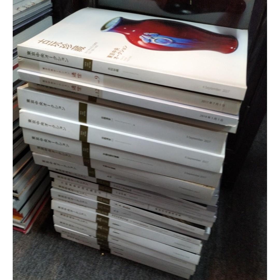 東京中央拍賣圖錄資訊 $20/本 只限到店取。多買歡迎議價!
