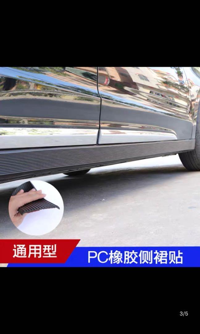 黑白色車邊側裙 5 8 10 cm揀,有不同長度1-5米