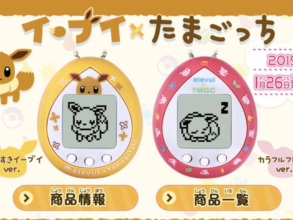 日本預購 🤤他媽哥池 🇯🇵伊貝tamagotchi Pokemon 精靈寶可夢
