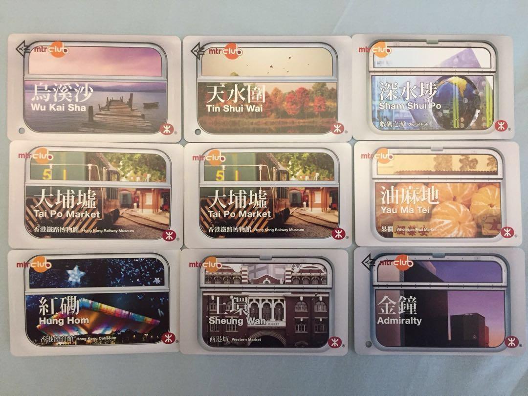 港鐵紀念車票(烏溪沙、深水埗、大埔墟、油麻地、金鐘、堅尼地城) MTR memorial tickets (Wu Kai Sha, Sham Shui Po, Tai Po Market, Yau Ma Tei, Admiralty, Kennedy Town)