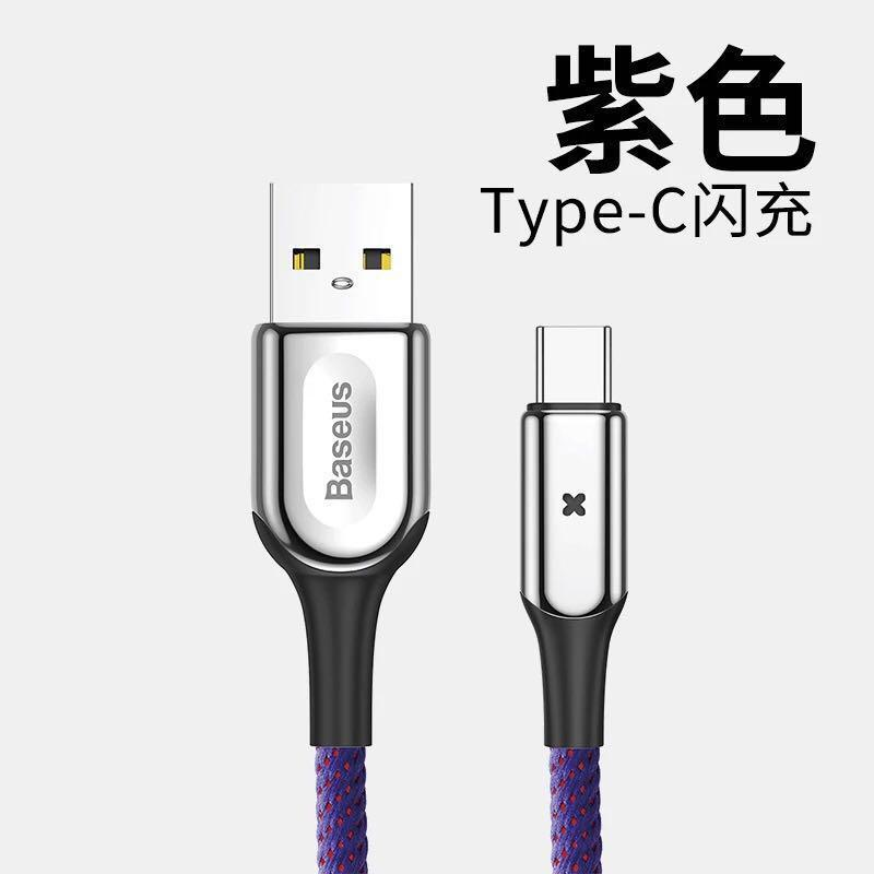 Baseus 陪思 usb type-c 充電線 QC3.0 1米長