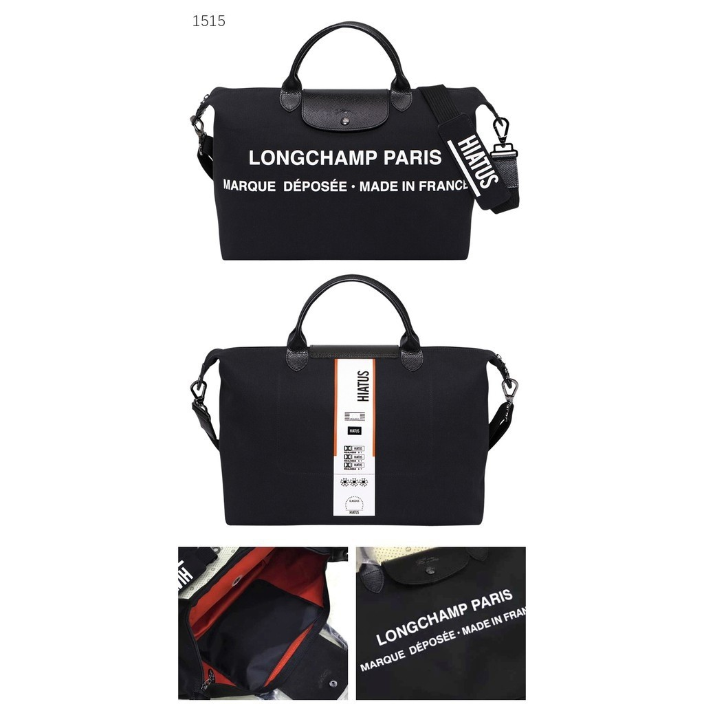 99287fcee BN Longchamp Le Pliage Neo Tote Bag Authentic for $100, Women's ...