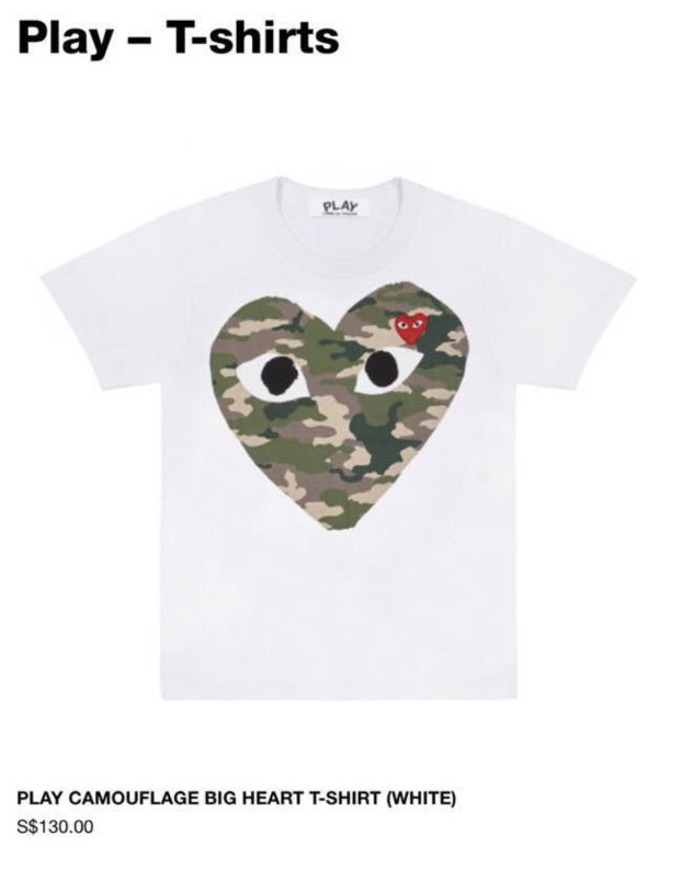 6f8887ade CDG camouflage play tee shirt, Women's Fashion, Clothes, Tops on ...