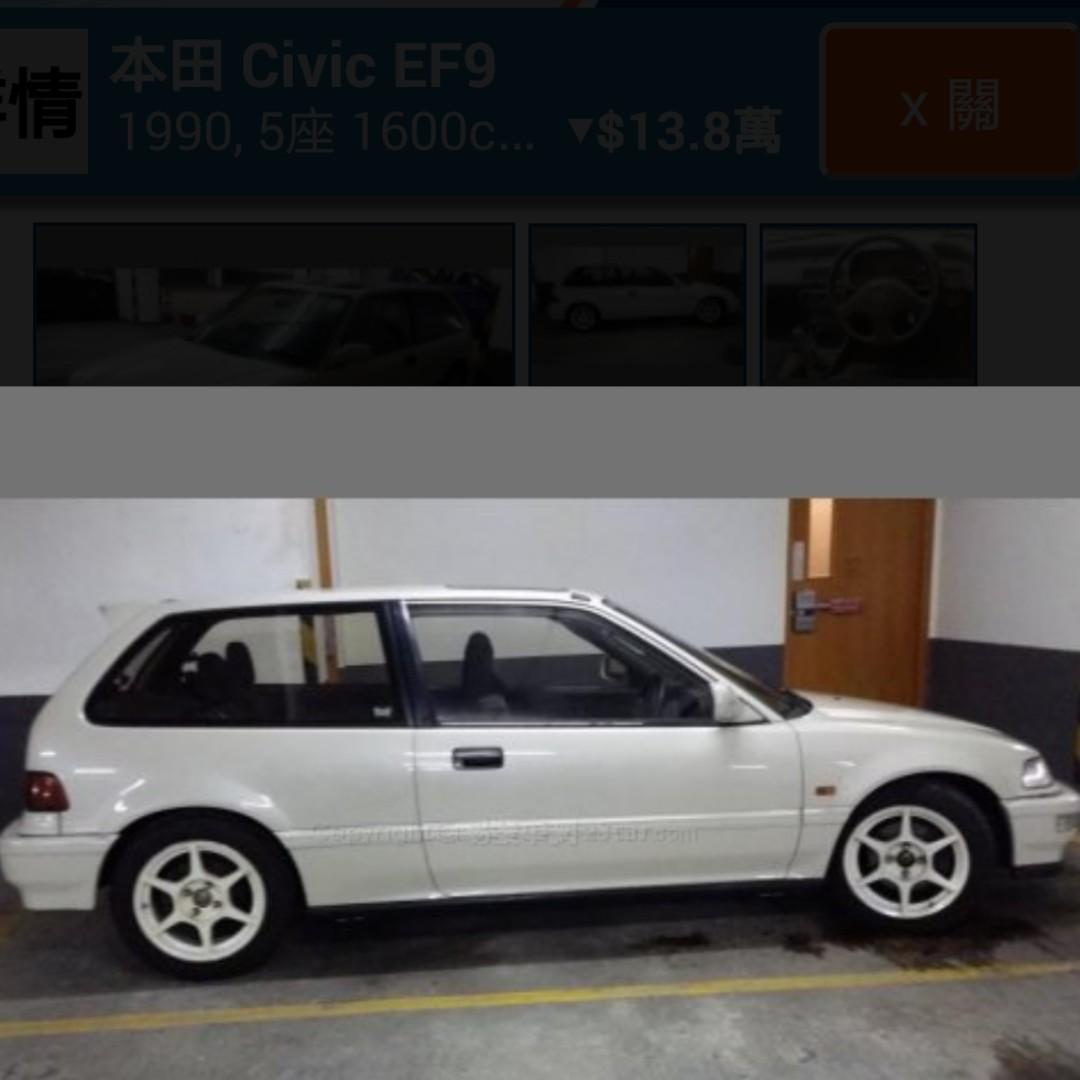 HONDA CIVIC 1.6 EF9 SIR