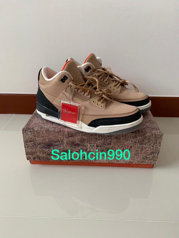 huge discount b149c 1eb7b Jordan 3 Retro JTH Bio Beige