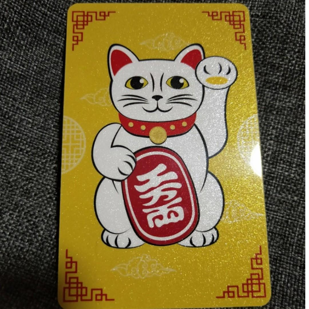 Lucky Fortune Ezlink card