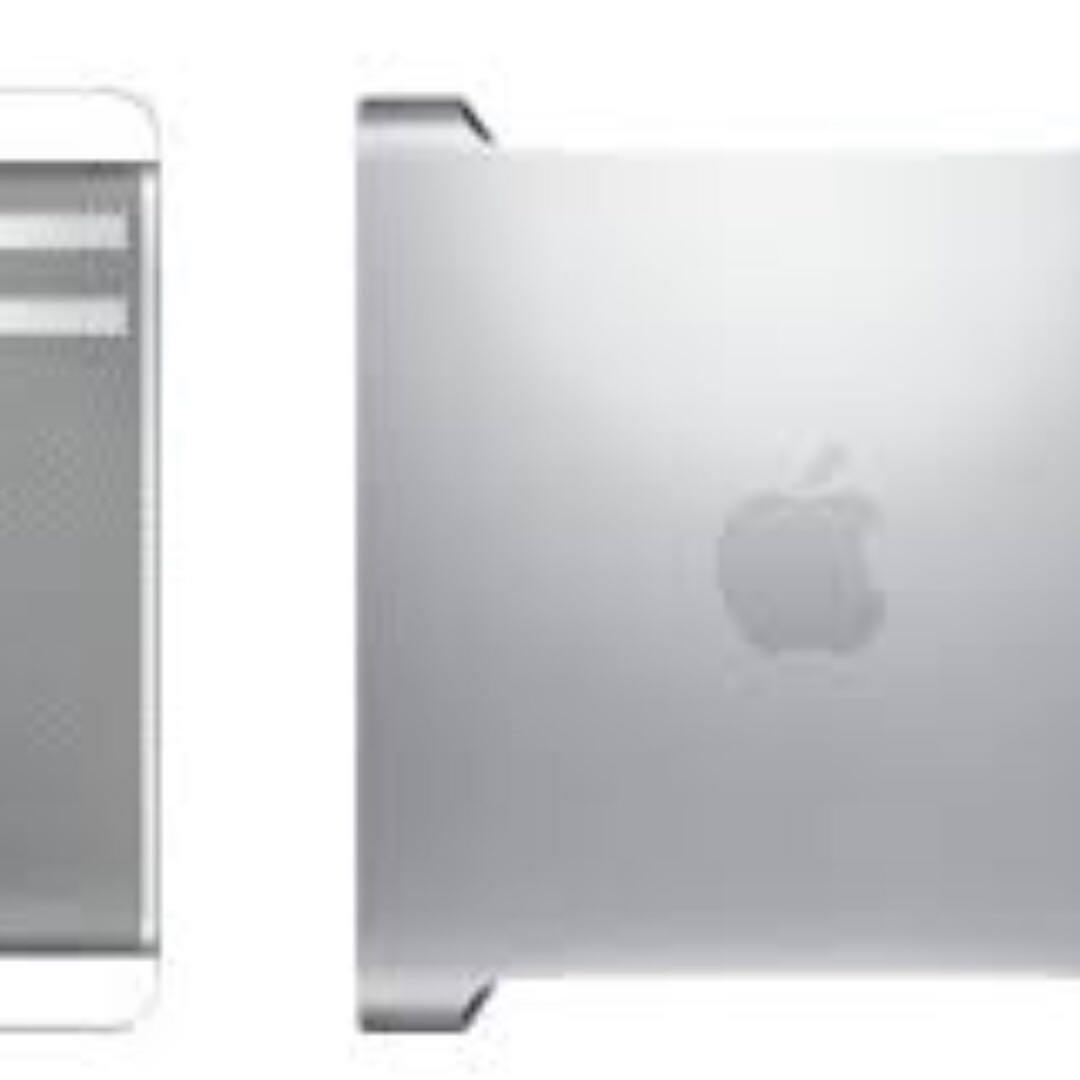 Mac Pro 3 2 ghz quad core 2012