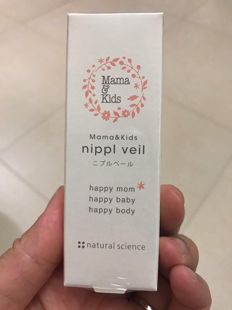 Mama & Kids nippl veil 乳頭滋潤修護凝露 8g (全新,購自日本)