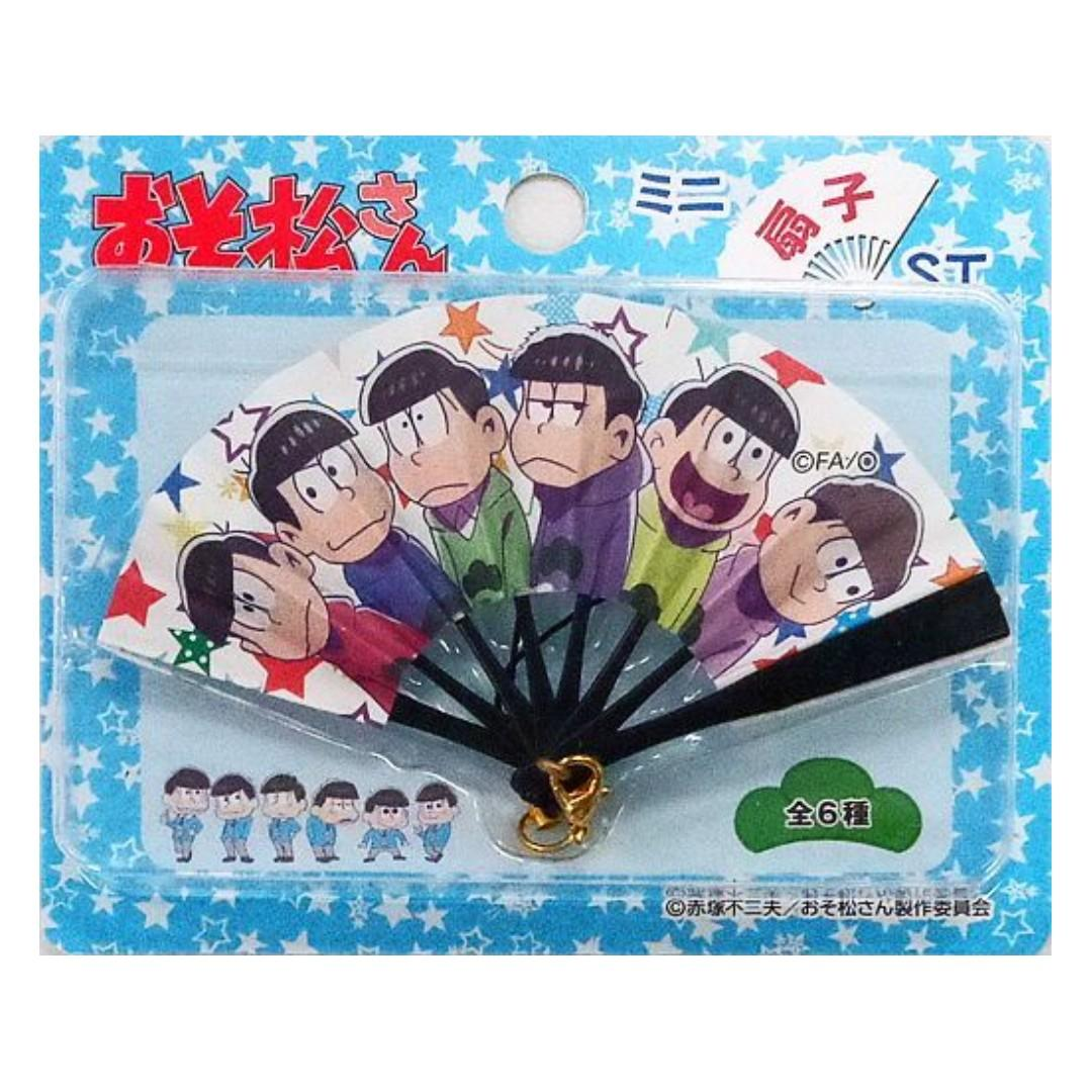 Osomatsu-san - Matsuno Brothers - Mini Folding Fan Strap