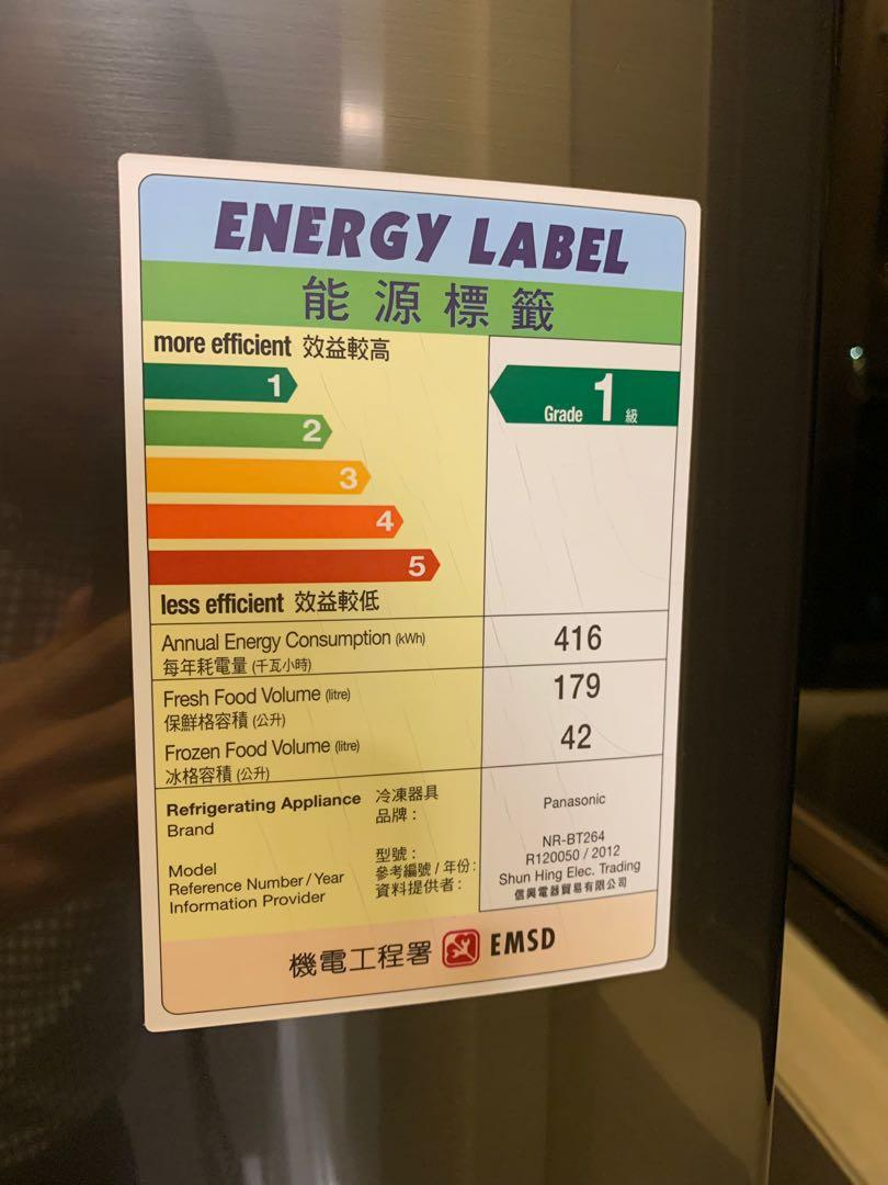 Panasonic NRBT264 brand new fridge 全新 雪櫃 冰箱