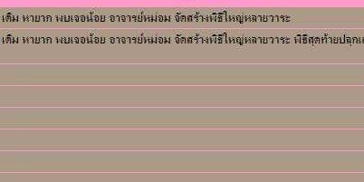 Phra Kring Sothorn 阿贊蒙  藥師索通佛
