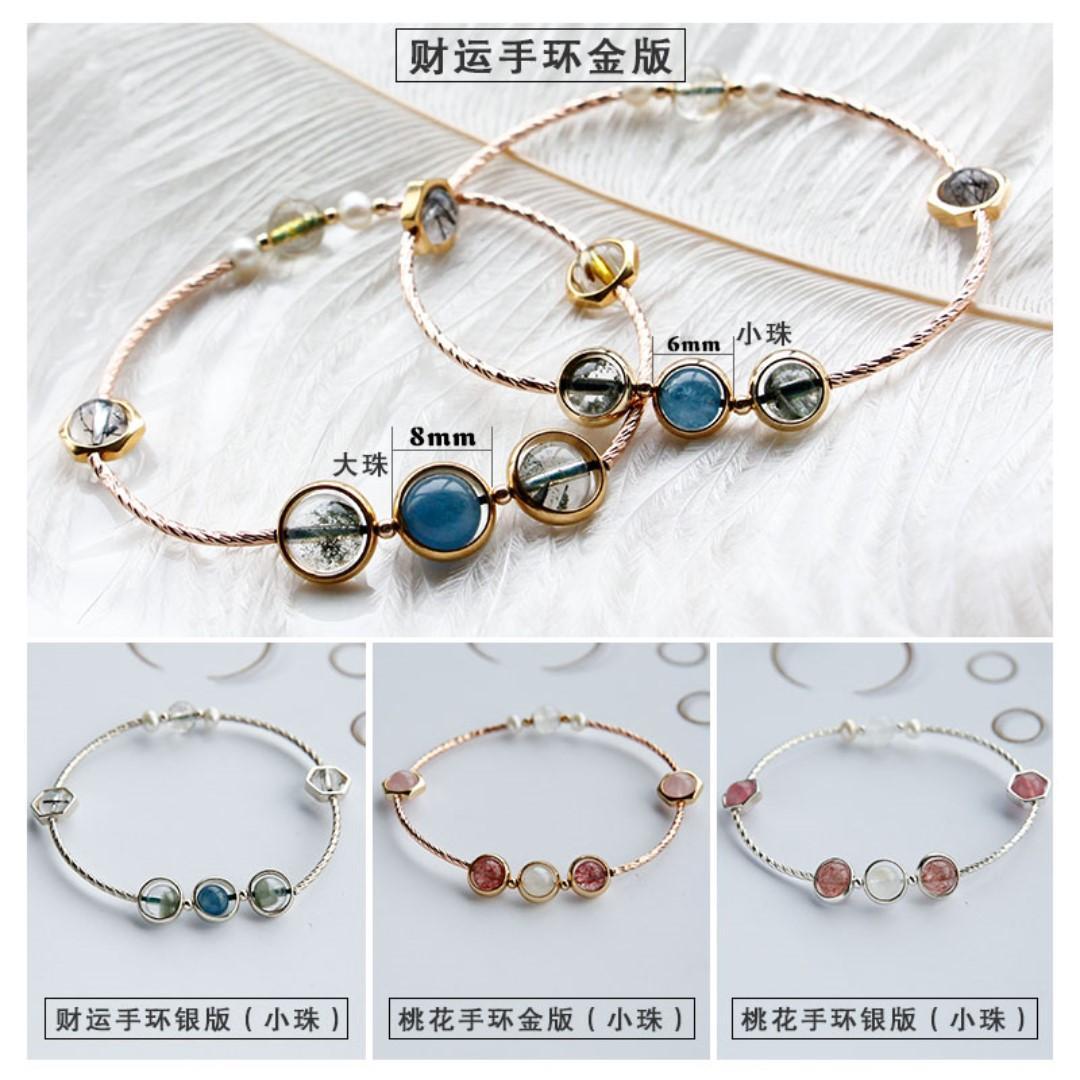 Recruit Fortune Peach blossom transfer green Ghost bracelet female Strawberry Crystal Peach blossom 925 Sterling silver